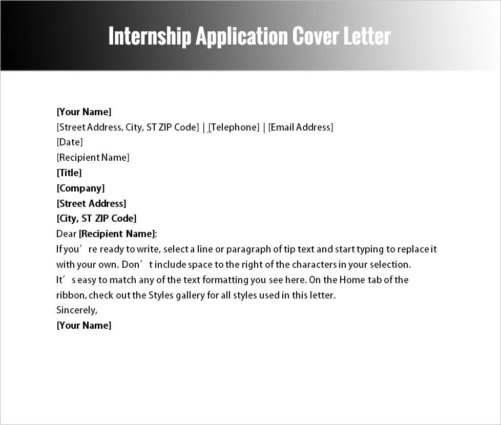 cover letter for online internship application