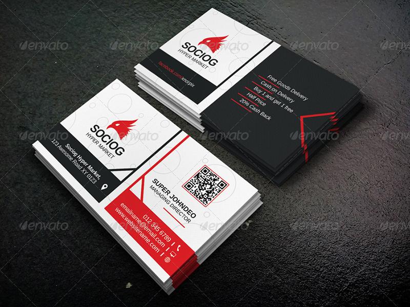 Market Business Card Template