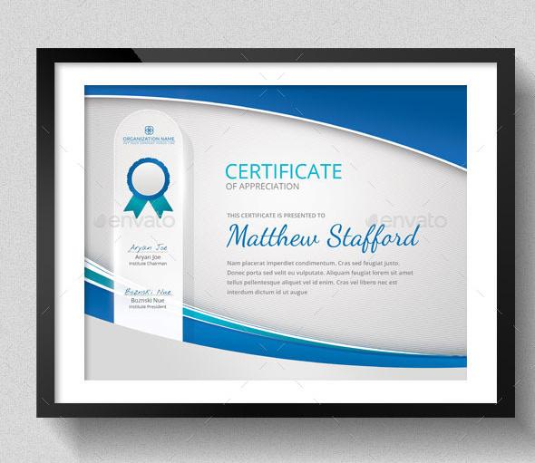 Sport Certificate Format