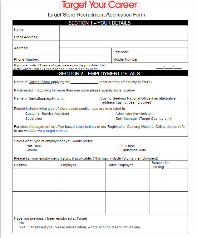 Target Application Form Printable Target Job Application Form
