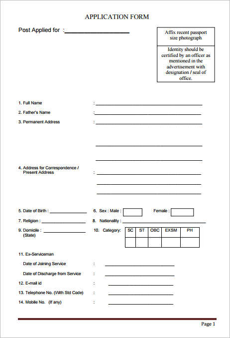 190 job application form free pdf doc sample formats