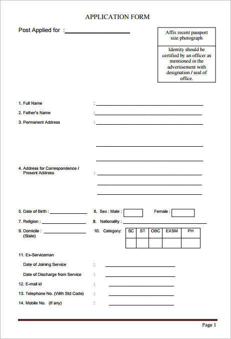 Application Form Pdf Template
