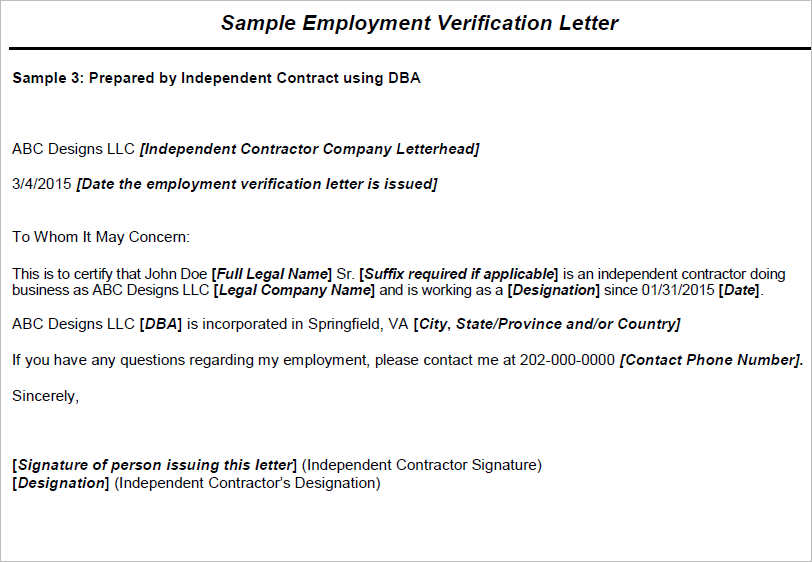 sample employment verification letter