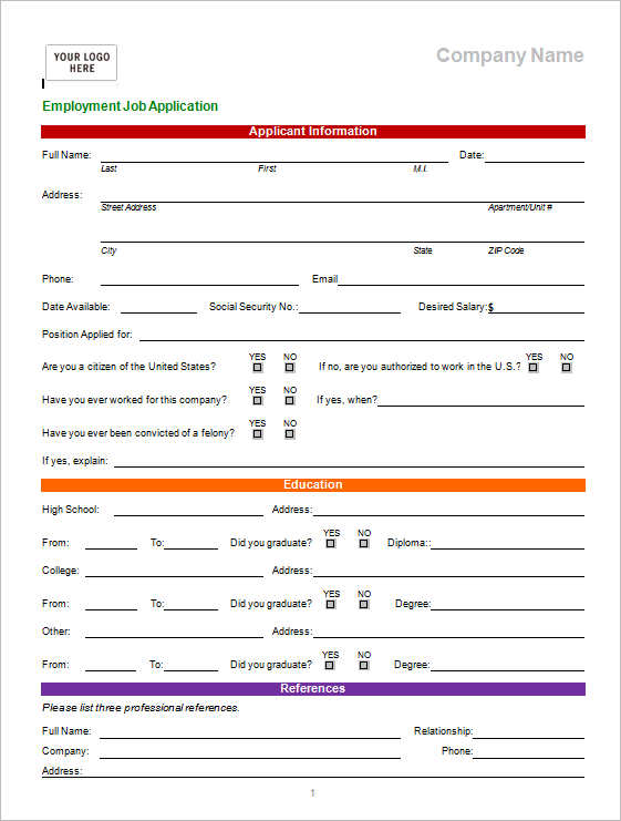 sample-job-application-template