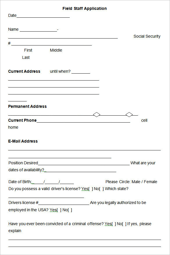 staff-employment-application-form-template