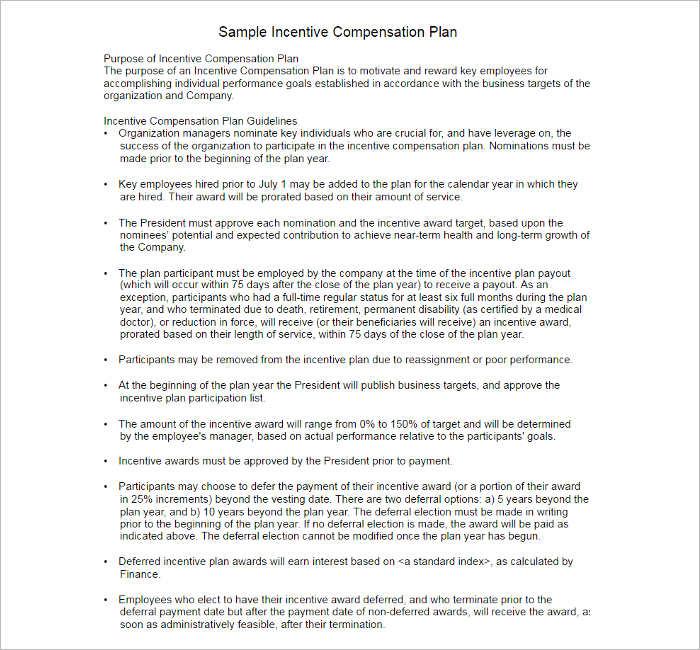 sample-compensation-templates-form