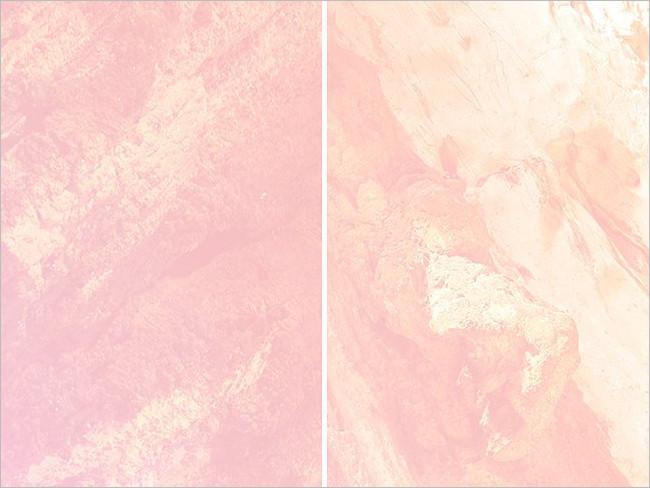 Atone Wall Blender Texture