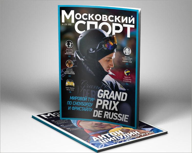 motar sport magazine template