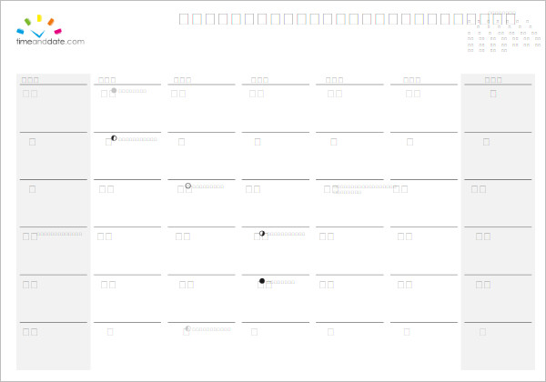 April 2017 Calendar Template Form