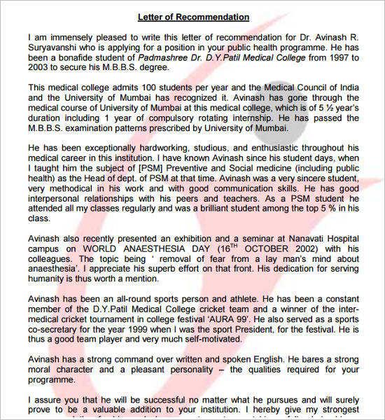 Recommendation Letter for Medical (MBBS)