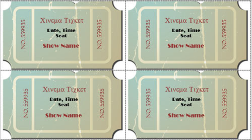 Editable Movie Ticket Templates