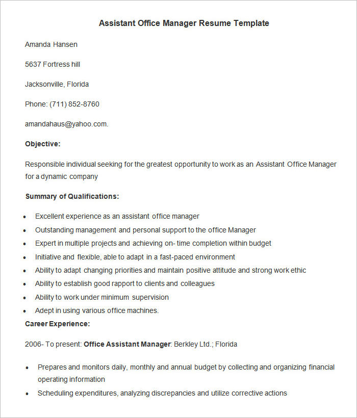 Assistant Office Manager Resume Template