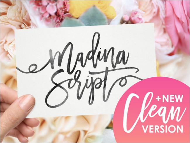 New Print Madina Script Design