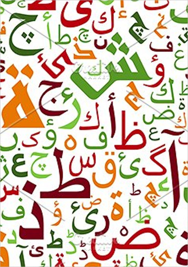 Arabic Seamless Pattern Image