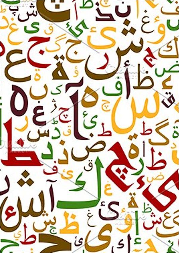 Colorful Arabian Seamless Pattern