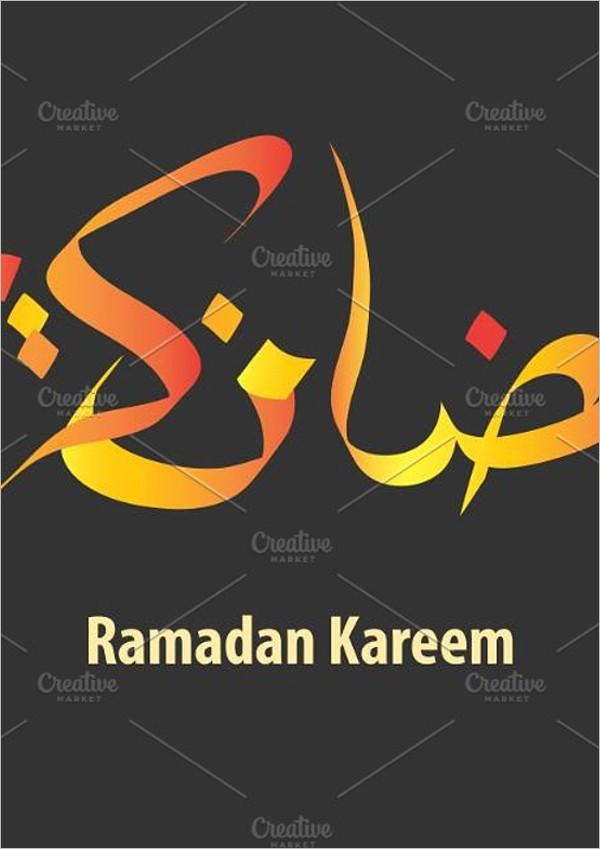 Custom Kareem Arabic Calligraphy