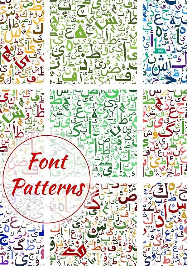 Font Vector patterns Arabic Alphabet Letters