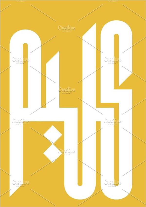 Language Kaleem Arabic Font