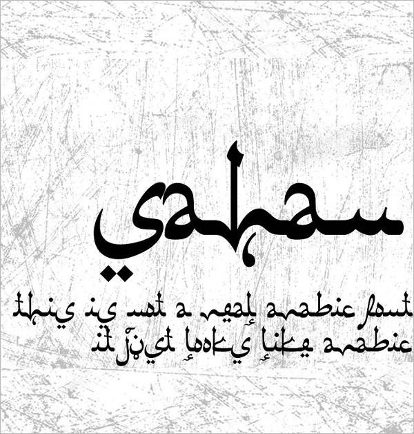 Sahan Font Arabic