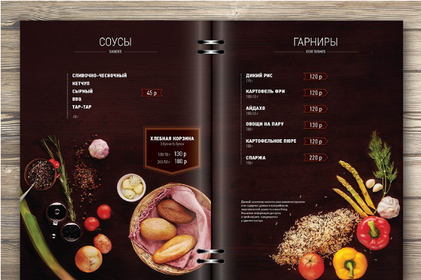 Amazing Food Menu Design