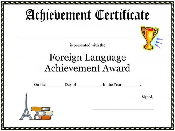 Free Award Certificate Template