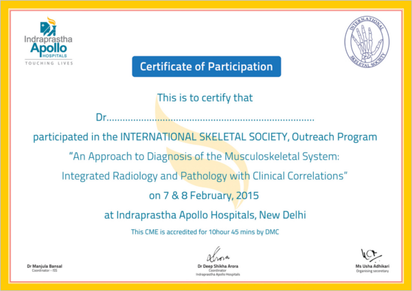 Hospital Event Participation Certificate