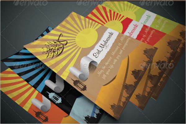 Islam Greeting Card Design