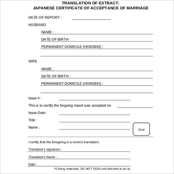 Free printable certificate templates free templates creative marriage certificate template yadclub Images