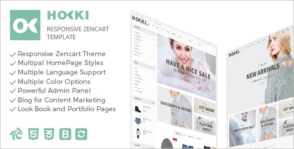 Multiple Mobile ZenCart Theme