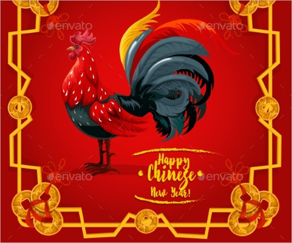 New Year Zodiac Rooster Poster Design