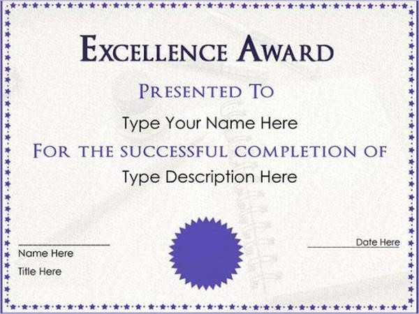 Sample Free Certificate Template