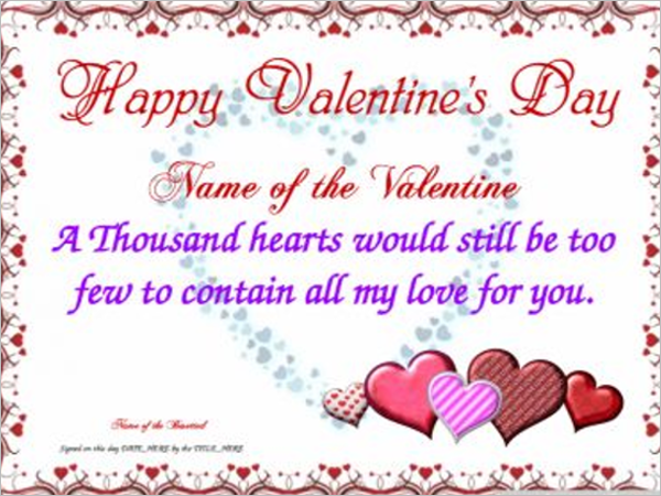 loveble Valentine's day Certificate