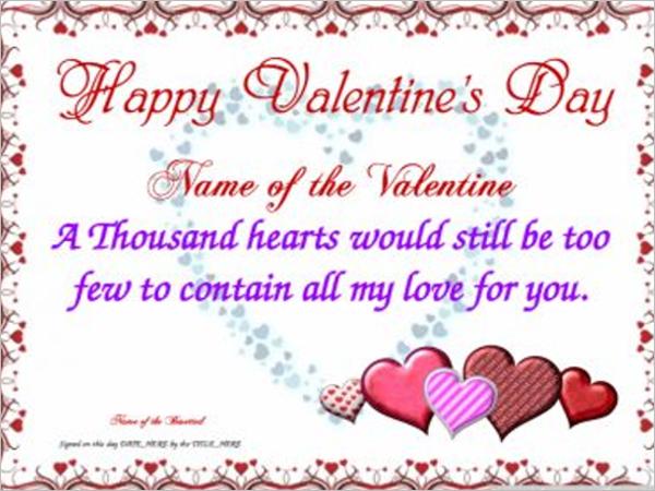 loveble Valentine's day Certificate