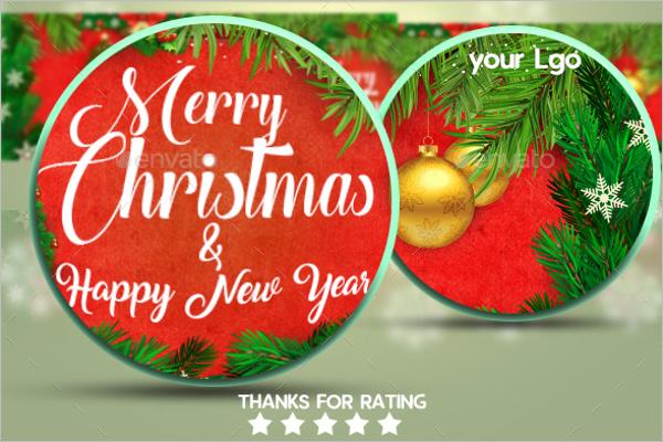 Christmas Facebook Premium Template