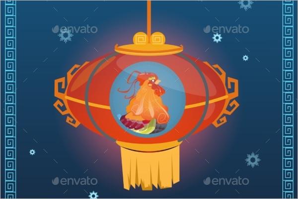 Customisation Christmas Rooster Design