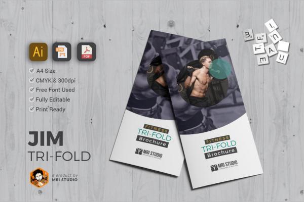 Simple GYM Brochure