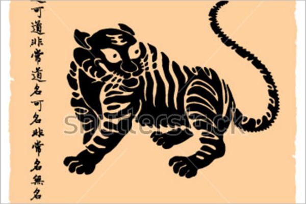 High Resolution Tiger Tattoo Design