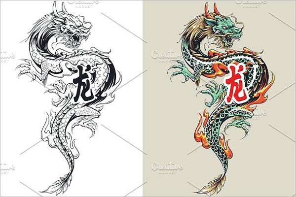 Isolated Dragon Tattoo Design