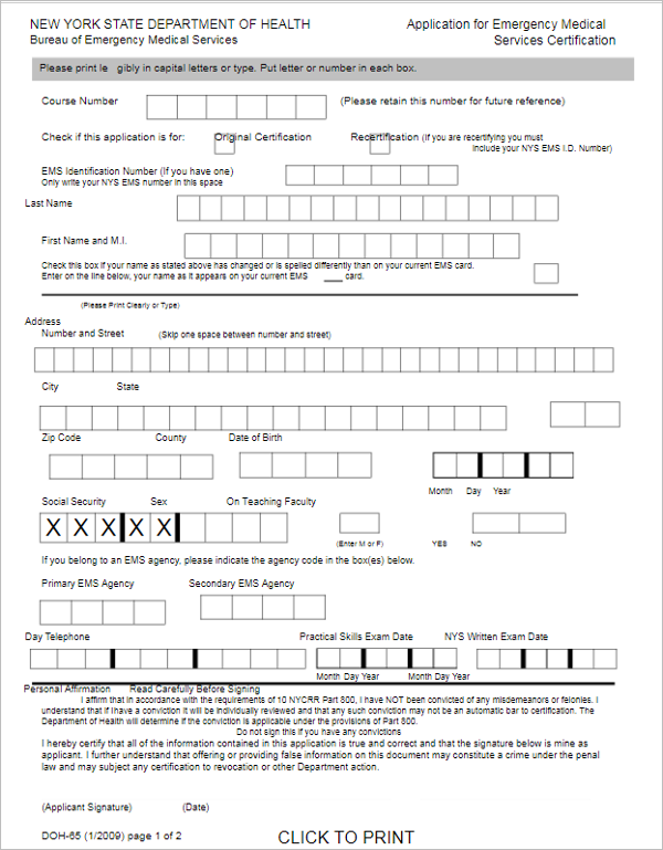 Application For Medical Emergency Template
