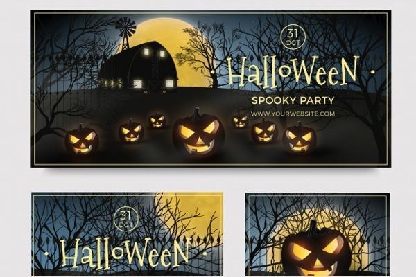 Creative Halloween Banner Idea