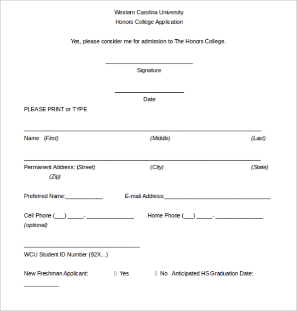 College Application Sample