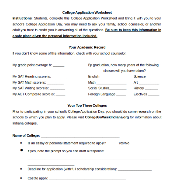 Example College Application Form
