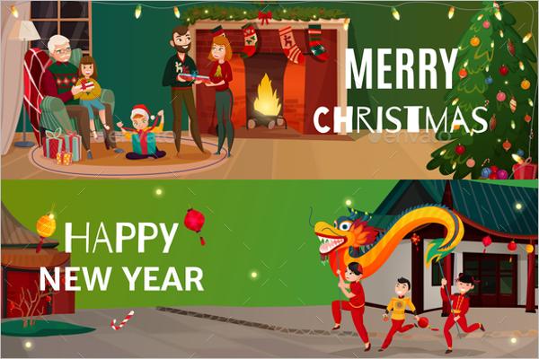 Merry Christmas Banner Design