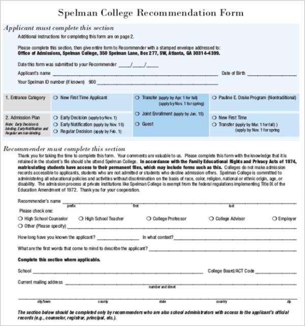 Online Admission Form Format
