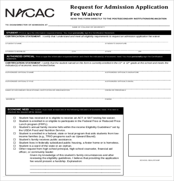Printable College Admission Form