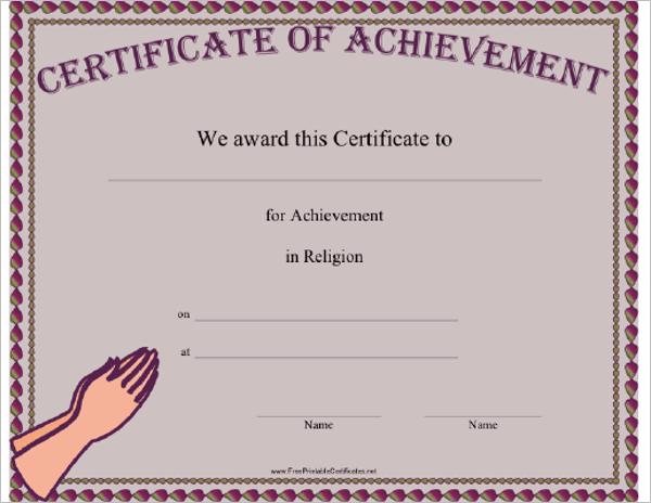 Religion Certificate Template