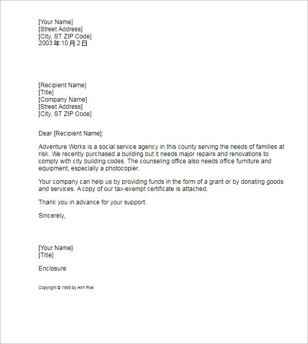 donation letter for school
