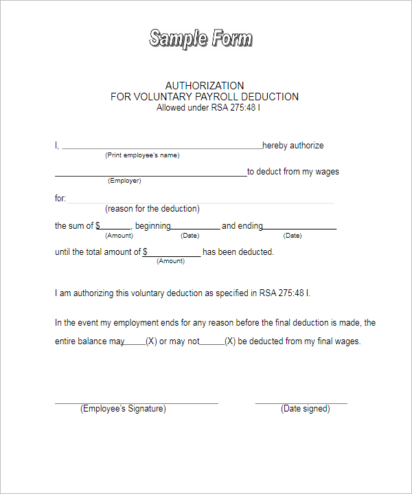 Simple Payroll Form 2016