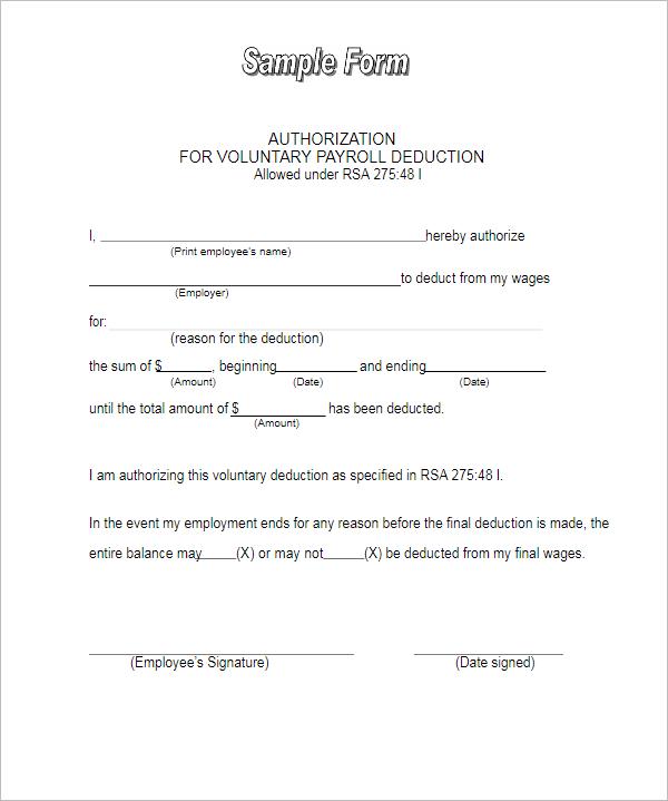 Simple Payroll Form 2016