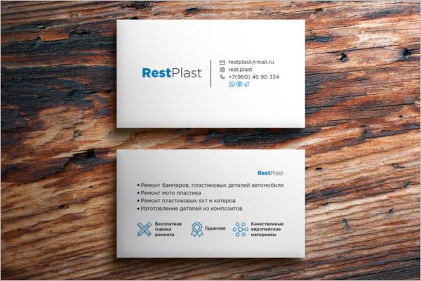 Custom Business Card Vector